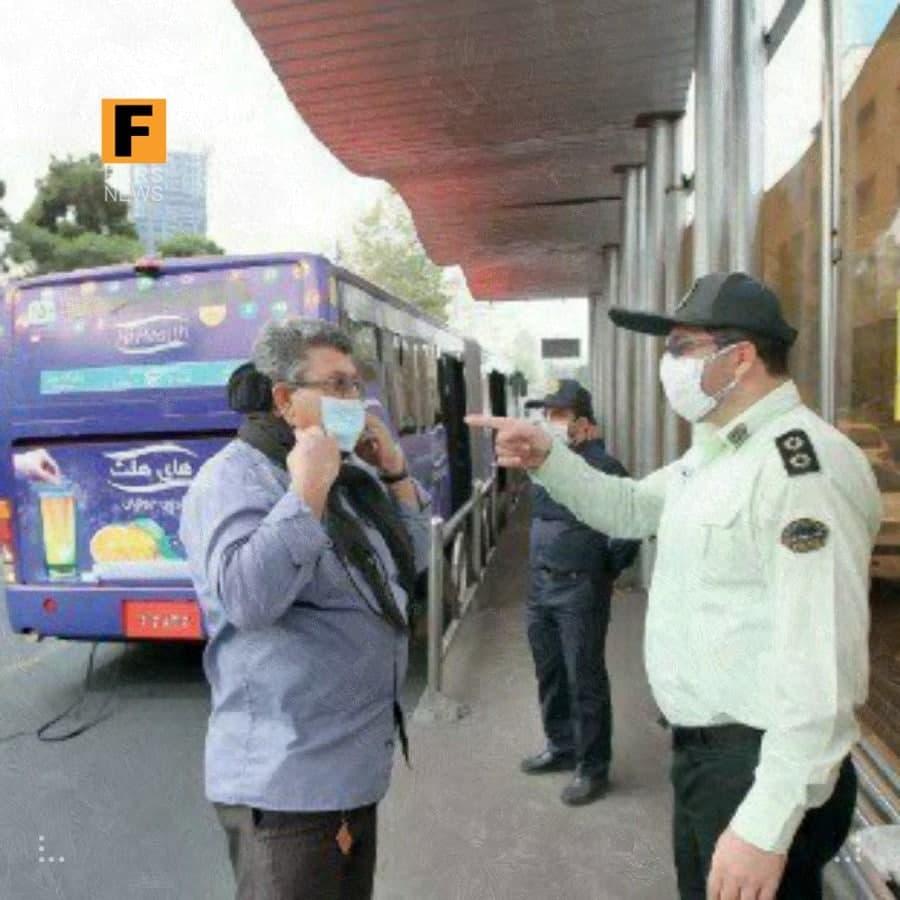 بازداشت ماسکی در کهگیلویه و بویراحمد