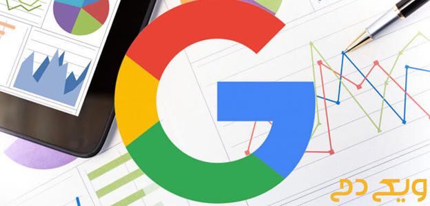 آموزش سئو و ابزار گوگل سرچ کنسول