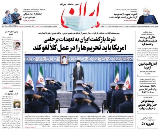 ایران 20 بهمن