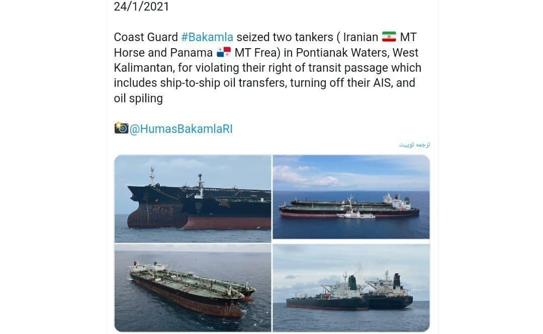 خبر گارد ساحلی اندونزی از توقیف یک نفتکش ایرانی