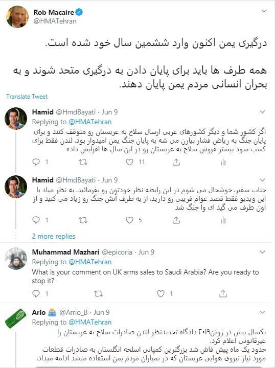 عوام فریبی سفیر جنجالی درباره جنگ یمن
