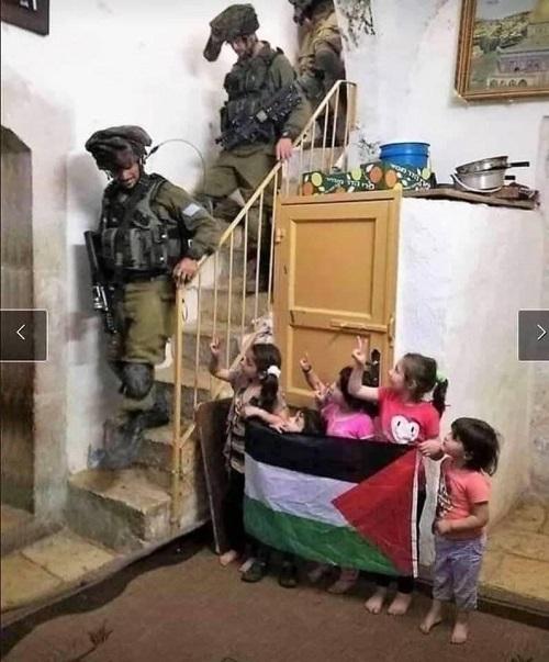 خانه مردم فلسطین