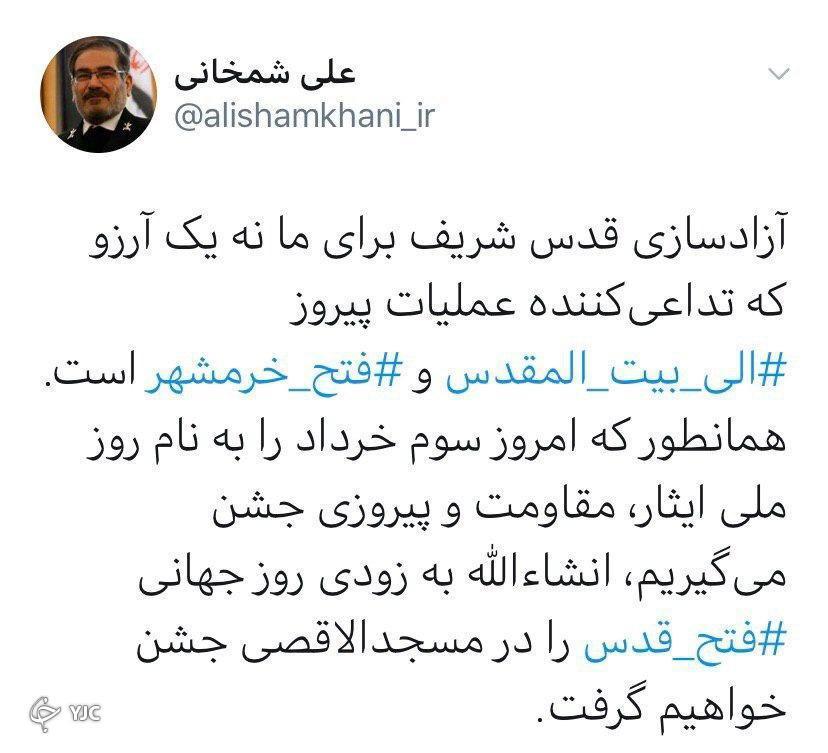 دریابان شمخانی: آزادسازی قدس شریف تداعی کننده فتح خرمشهر است