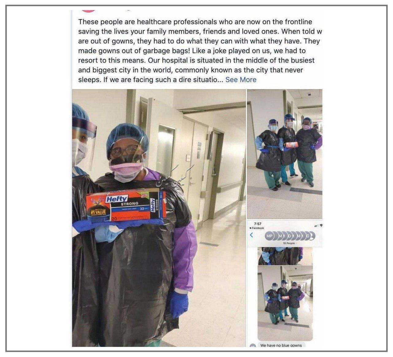 تصویری که امروز در نیویورک صدا کرد