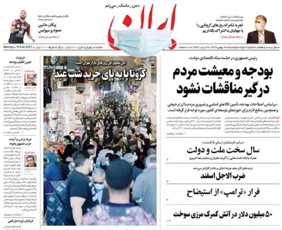 ایران 27 بهمن