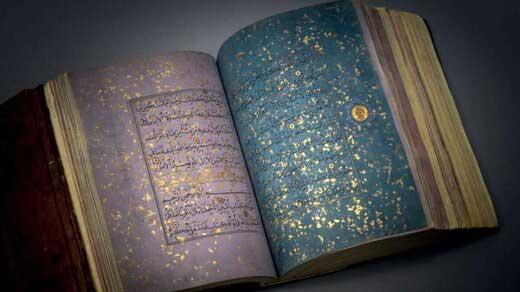 فروش قرآن قدیمی ایرانی به قیمت ۷میلیون پوند+عکس