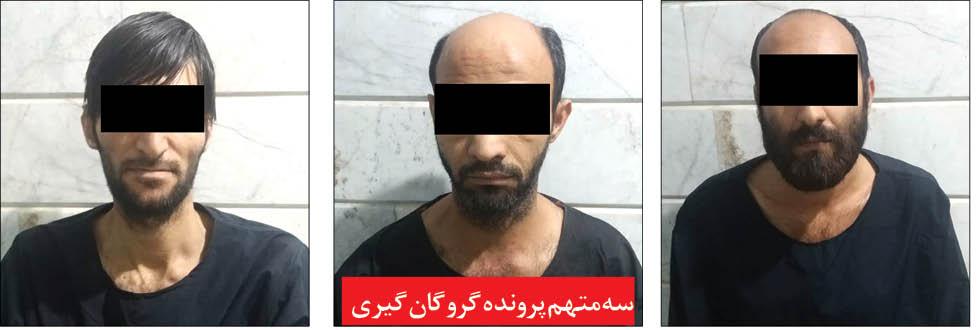 ۹ روز با کابوس مرگ برای دکتر ربوده شده! +عکس