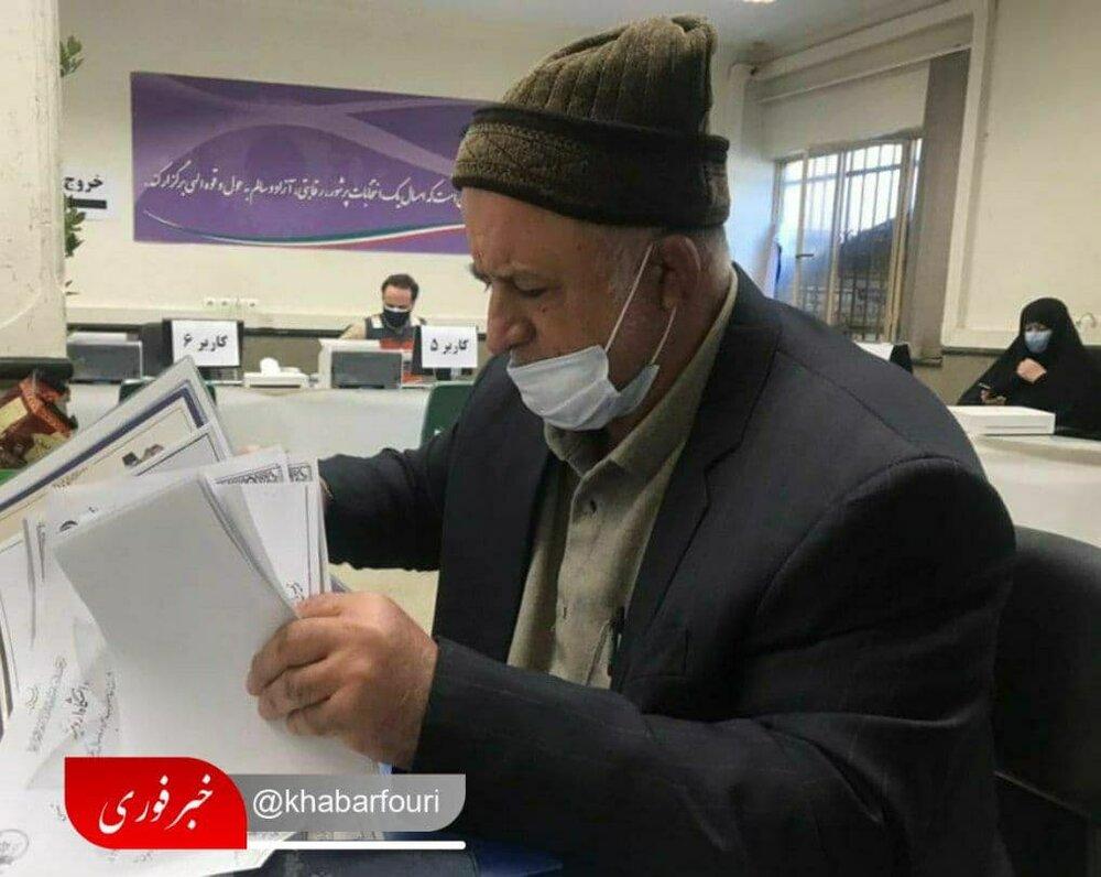 نادر قاضی پور