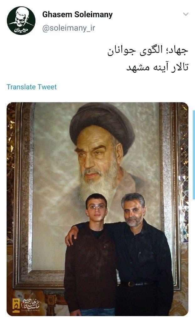 تصویر دیده نشده از سردار سلیمانی و پسر شهید مغنیه