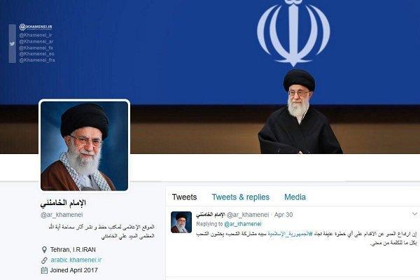 توئیتر عربی