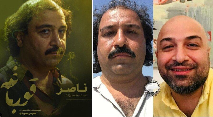 برادر نوید محمدزاده بازیگر شد+ عکس