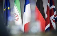 چرایی عقب نشینی اروپاییها از  قطعنامه ضد ایرانی