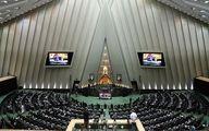 طرح مجلس درباره تغییر ساعت رسمی کشور + جزئیات