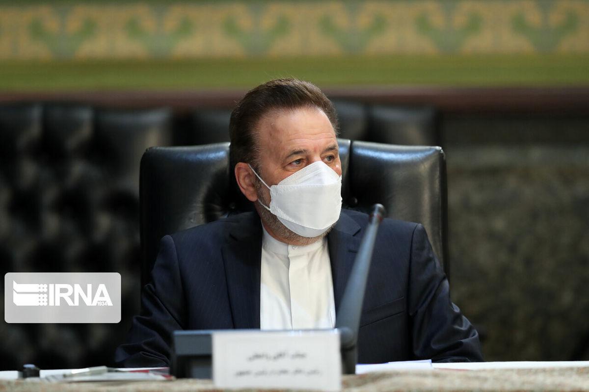 واکنش واعظی به فروش واکسن کرونا در ناصرخسرو