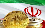 مهلت یک هفتهای به خریداران ایرانی بیتکوین