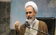 مهلت 2ماهه دولت به منظور رفع نواقص سامانه املاک