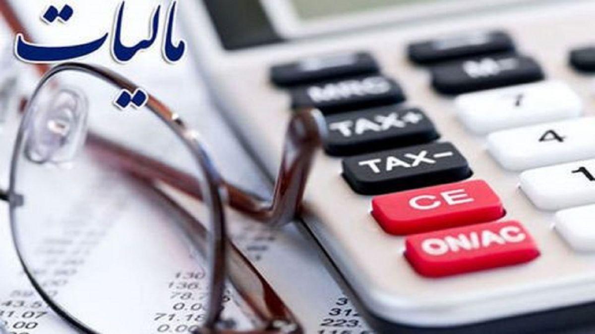 حقوق ۱۶ میلیون تومانی سلبریتی ها، معاف از مالیات!