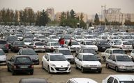 گرانی خودرو در راه است؟/این خبر خودرو را گران می کند؟