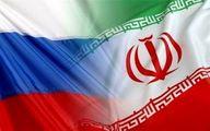 تفاهمنامه همکاری بانکی ایران و روسیه امضا شد