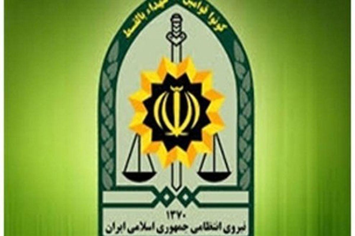 بررسی عملکرد نیروی انتظامی در کمیسیون امور داخلی کشور