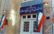 ایران ادعاهای اخیر دبیرخانه سازمان ملل متحد را رد کرد