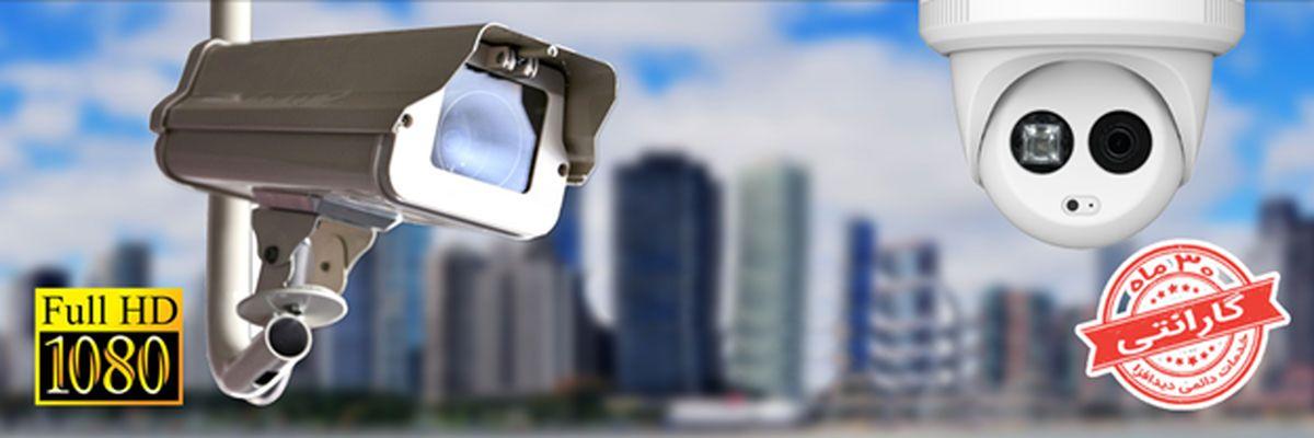 ویدیو وال  در دوربین مدار بسته چیست و چه کاربردی دارد؟