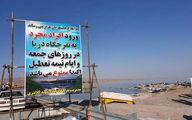 عکس: ورود مجردها به این تفرجگاه دریاچه ارومیه ممنوع!