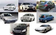 قیمت روز خودروهای داخلی و وارداتی در ۱۲ آذر