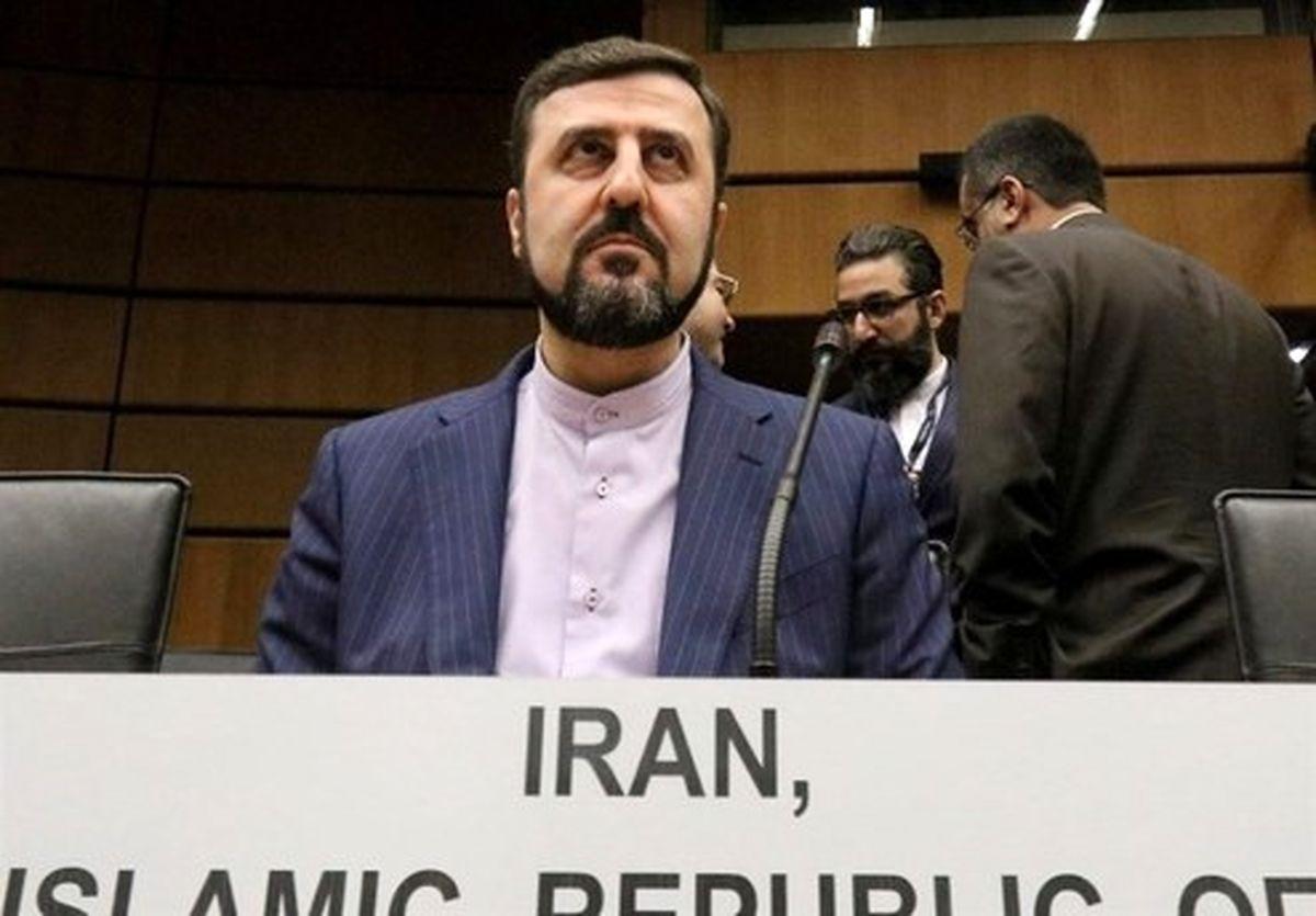 ماجرای نامه ایران به آژانس اتمی