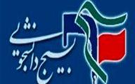 وزیر اطلاعات ادعای فعال کارگری هفت تپه را بررسی و نتیجه را اعلام کند