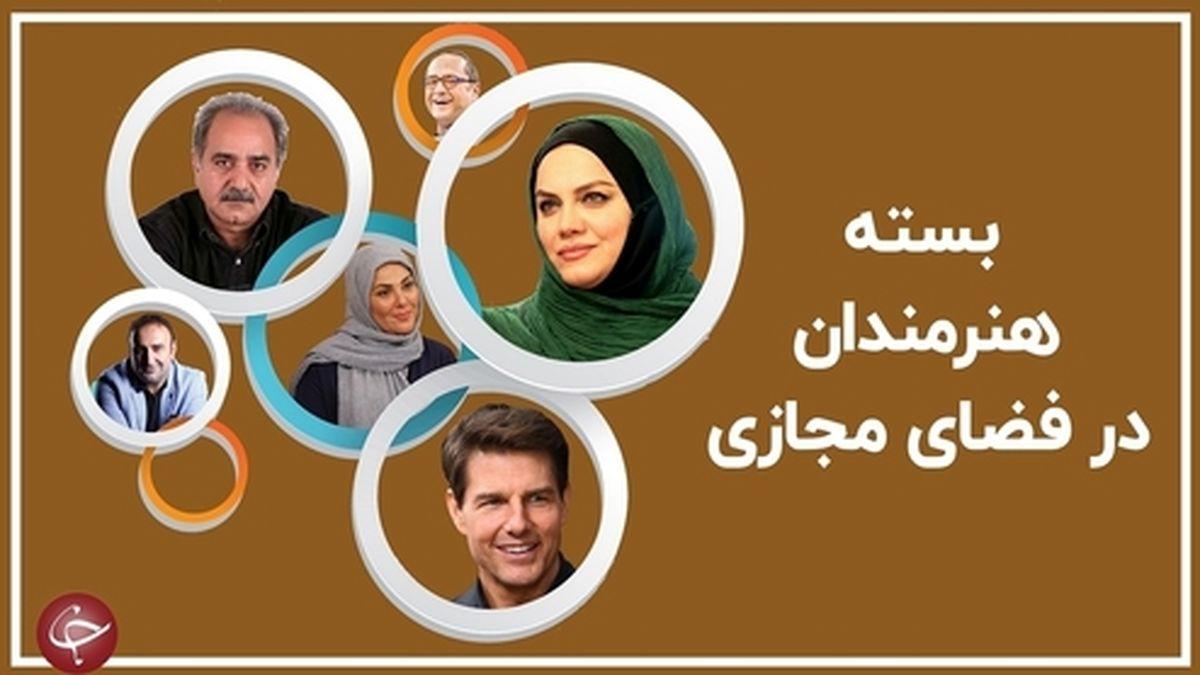 وضعیت عجیب بازیگر ایرانی بعد از مصرف دارو +عکس