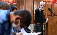 اعدام و زندان برای عاملان قتل موبایل فروش در اسلامشهر +فیلم