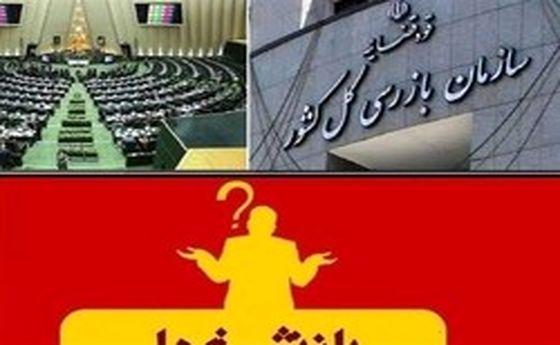 قانون منع به کارگیری بازنشستگان اصلاح میشود