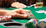 هشدار پلیس فتا به قماربازهای مجازی