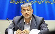 سال آینده چند انتخابات در تهران برگزار میشود؟