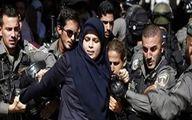 بازداشت بیش از ۱۵ هزار زن فلسطینی از ۱۹۶۷ تاکنون