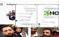 حبس در انتظار تبلیغ کنندگان سایتهای شرط بندی