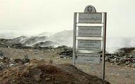 زبالهسوزی خوفناک در منطقه حفاظتشده میشداغ