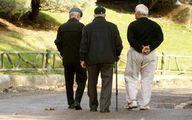 افزایش ۳۰ درصدی خدمات بیمه تکمیلی بازنشستگان