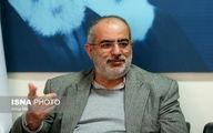توئیت مشاور روحانی درباره طرح همکاری ۲۵ ساله ایران و چین