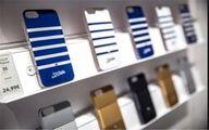 مهمترین تصمیمات کارگروه تنظیم بازار گوشی تلفن همراه