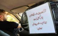 عکس: اقدام تحسینبرانگیز راننده تاکسی در بندر انزلی