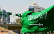 دستور آل سعود برای تخریب ساختمانها و مسجد شیعیان در قطیف