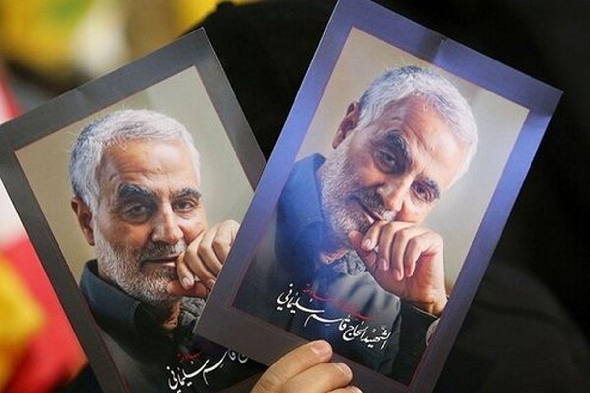 آغاز مراسم سالگرد شهادت حاج «قاسم سلیمانی» در دانشگاه تهران