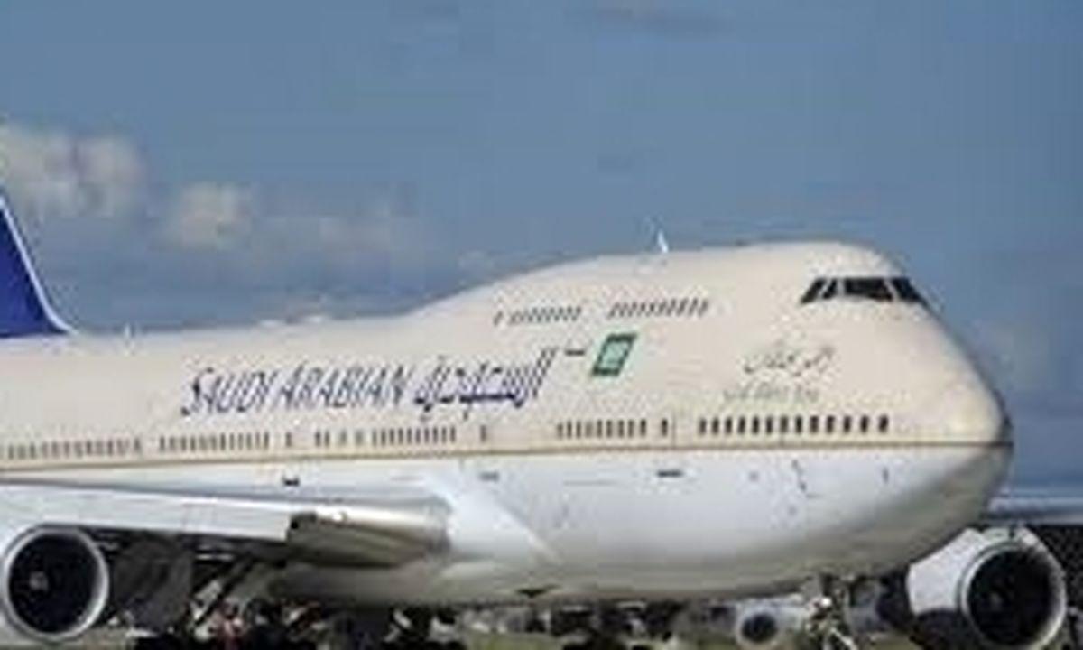 حادثه برای ایرباس خطوط هوایی عربستان