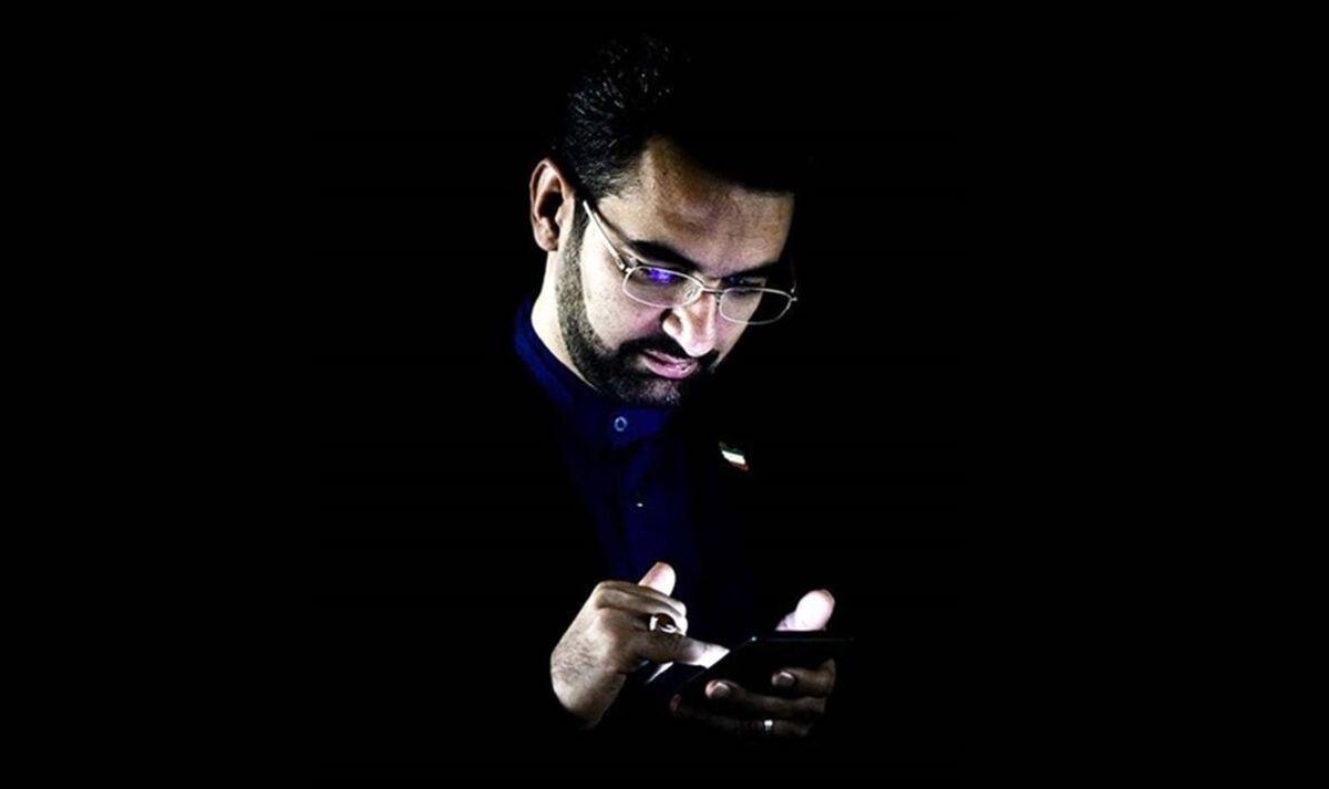 واکنش آذری جهرمی به اظهارات تند فرهاد مجیدی