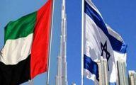 اولین کشور عربی که به رژیم صهیونیستی تبریک گفت