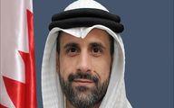 نخستین سفیر بحرین  در فلسطین اشغالی