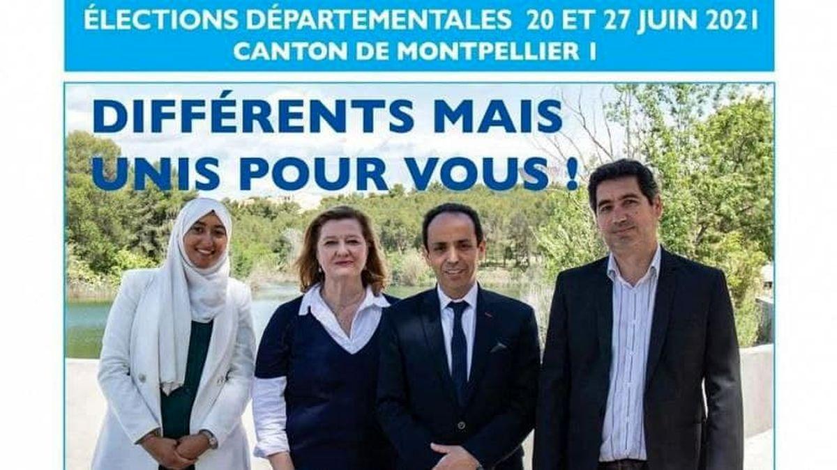 جنجال عکس باحجاب یک نامزد حزب ماکرون +عکس