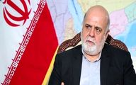 ایرج مسجدی: آمریکا برای مذاکره با ایران، باید اعتمادسازی کند